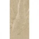 Villeroy & Boch LUCERNA dlažba / obklad 45 x 90 cm béžová 2177LU10