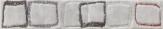 Rako CONCEPT listela 25 x 4,5 cm svetlo šedá WLAH5012