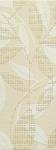 Rako REMIX listela reliéfová 11,8 x 33 cm svetlobéžová WLAKM091