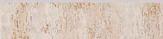 Rako TRAVERTIN sokel 30 x 7 cm béžová DSAJ8035
