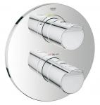 Grohe GROHTHERM G 2000 termostatická vaňová batéria podomietková