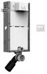 Jika BASIC WC SYSTEM HANDICAP set 3v1: Jadromodul+tlačítko+ oddialené tlačítko