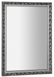 MELISSA zrkadlo 60 cm, strieborné