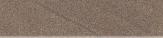 Paradyz ARKESIA MOCCA satyna sokel 7x30 cm tmavohnedý