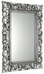 SCULE retro zrkadlo strieborné