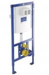 Villeroy & Boch VICONNECT wc modul pre závesné wc